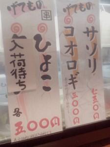 2015-02-01-19-12-22_photo
